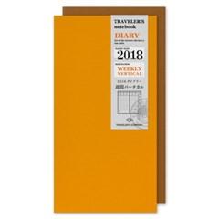2018 트래블러스노트 Weekly-Vertical (오리지널)