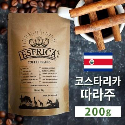200g 에스프리카 코스타리카 따라주 로스팅 원두/도르만스코리아