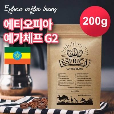 200g 에스프리카 에티오피아 예가체프 G2 원두/도르만스코리아