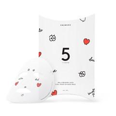 누메로5 바이탈 포인트업 마스크팩