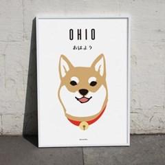 일본 인테리어 디자인 포스터 M 오하이오 시바견 일본소품