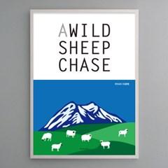 일본 인테리어 디자인 포스터 M 양을 쫓는 모험 일본소품