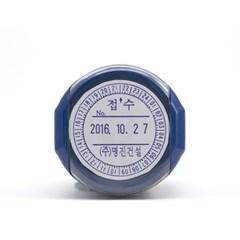 [날짜도장] 일부인자동 (원형T:43mm 접수발송인) C43T