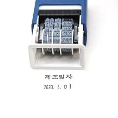 [날짜도장] 일부인자동스탬프 (직사각16x30mm)si5220P