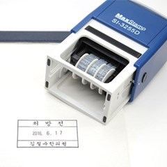 [날짜도장] 일부인자동스탬프 (직사각32x55mm)si3255D