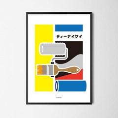 일본 인테리어 디자인 포스터 M D.I.Y 디아이와이 일본소품