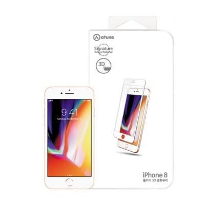 아이폰8 풀커버 강화유리 : 화이트