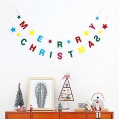 메리크리스마스 두줄 가랜드