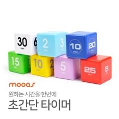 [스크래치] 무아스 심플 큐브 타이머 / Mooas Simple Cube Timer