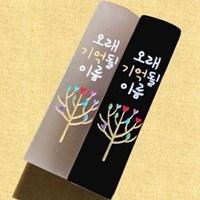 [마음을 담아서]선물용이름도장8종 수제도장