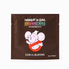 [미드나잇인서울 시리얼메이드] 카카오 1box (30g*10개입)
