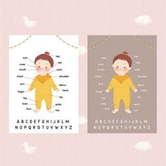 유아 학습 방수 포스터 (A3 size)