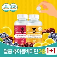 [웰러스] 폴리시아 밸런스+샤인비타민 100정