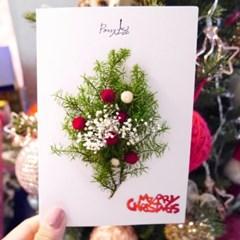 크리스마스카드 드라이플라워카드 NO.22 눈오는 크리스마스
