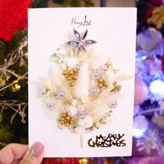 크리스마스카드 드라이플라워카드 NO. 26 눈의여왕