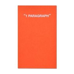 1 Paragraph Softcover-Fresh Orange