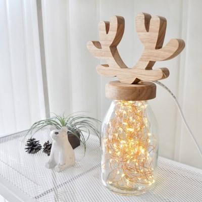 원목 뚜껑 LED조명