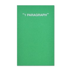 1 Paragraph Softcover-Bright Green