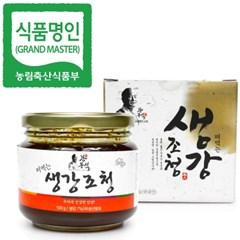 명인 생강청 500g/조청 꿀/조청분야식품명인 강봉석