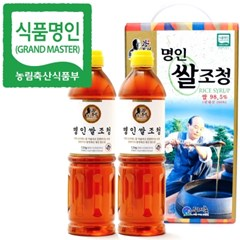 명인 쌀조청 1.3kgX2개입/꿀 조청 물엿/국가지정명인 강봉석