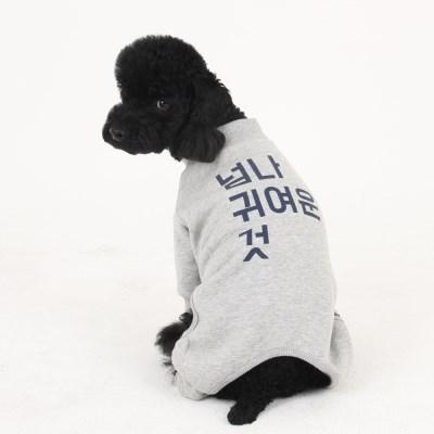 넘나귀여운것 기모 올인원_그레이