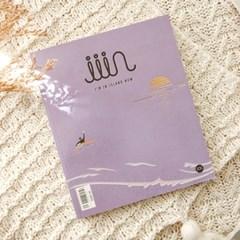 magazine iiin[인] 2017년 겨울호