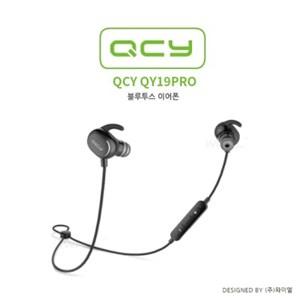 (국내정품)QCY QY19PRO블루투스이어폰/한국어음성지원