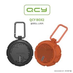 (국내정품)QCY BOX2 블루투스 스피커 아웃도어 스피커 방수스피커