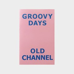 GROOVY DAYS DIARY - Pink