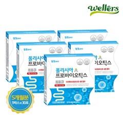 [웰러스] 폴리시아 프로바이오틱스 30포x5박스 / (5개월분)