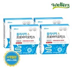 [웰러스] 폴리시아 프로바이오틱스 30포x4박스 / (4개월분)