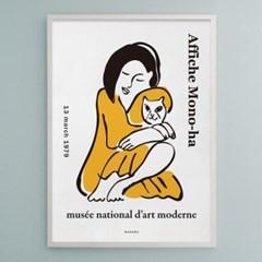 유니크 인테리어 디자인 포스터 M 고양이와 나 드로잉