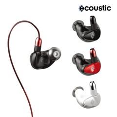 [에쿠스틱] EQ-100 유니버셜커스텀 이어폰/인이어이어폰