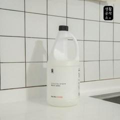 [생활공작소] 배수구크리너 1.85L 1+1