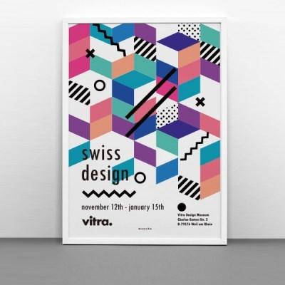 인테리어 디자인 포스터 M 스위스디자인 북유럽포스터