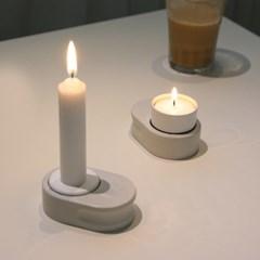 2 WAY Candle holder [티라이트 및 장초 겸용]