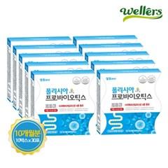 [웰러스][8+2] 폴리시아 프로바이오틱스 30포x10박스 / (10개월분)