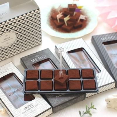 H 아미띠에 파베 초콜릿 만들기세트 DIY