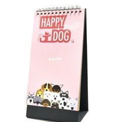 [2018 HAPPY DOG] 형형색색 해피독 탁상달력