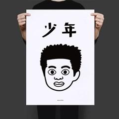 일본 인테리어 디자인 포스터 M 소년 일본소품