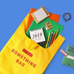 thing bag set [nothing bag & something bag]