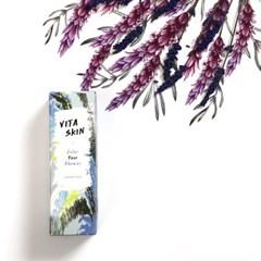 비타스킨 향 테라피 비타민 보습 샤워필터-라벤더 포레스트