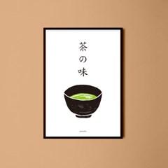 일본 인테리어 디자인 포스터 M 녹차의맛 일본소품