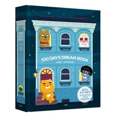 100 DAYS DREAM BOOK