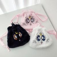 Cat Soft Pouch