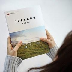 샬레트래블북 아이슬란드 (2018-2019 최신판)