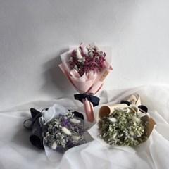 드라이플라워 - 미니꽃다발
