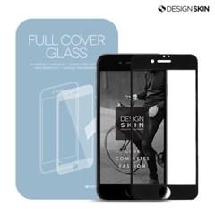 디자인스킨 아이폰 2.5D 풀커버 강화유리_(746237)
