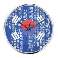 글륵 GL255S-KOF 훈민정음 태극 저소음 인테리어 벽시계