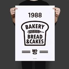 유니크 인테리어 디자인 포스터 M 1988 베이커리